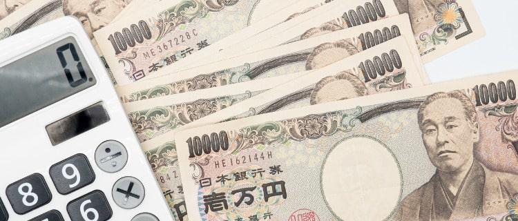 ジャパンネット銀行ビジネスローンの金利と利用限度額
