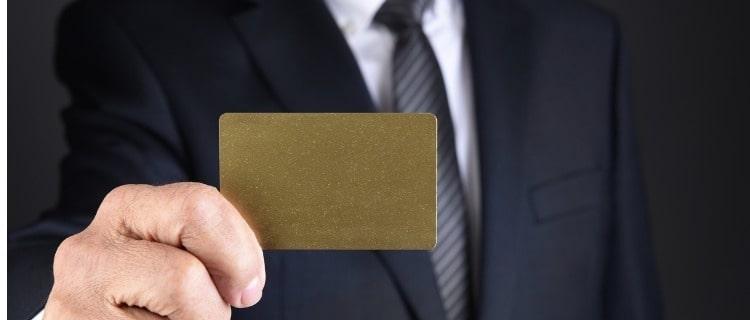 【2021年最新】最強のゴールドカードおすすめランキング7選