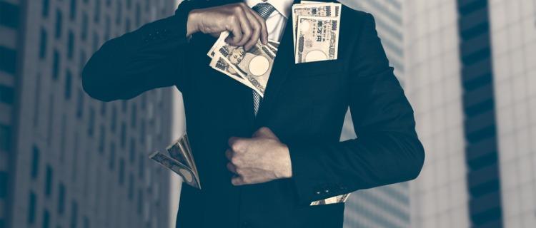 事業資金を貸金業者から借入れる時の注意点