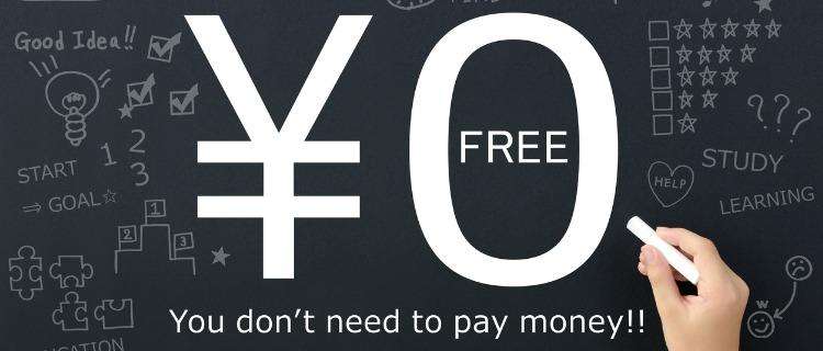 まとめ:年会費無料のクレジットカードは気軽に申し込めてお得に使うことができる!
