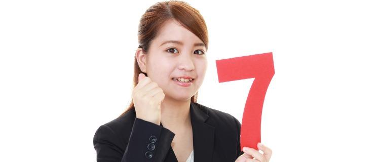 法人カードローンおすすめ人気ランキング7選