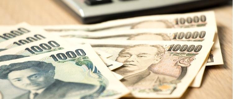 ジャパンネット銀行ビジネスローンの口コミ・評判