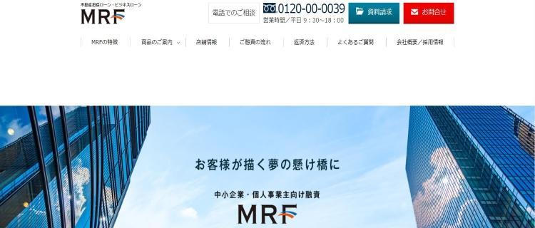 【MRF】長期元金据置プラン