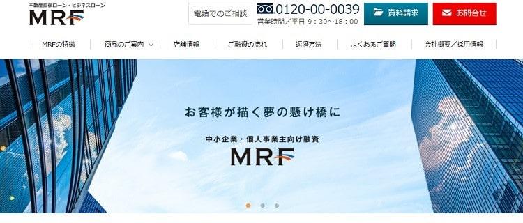 2.MRF