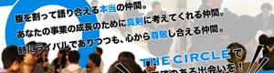 circle_h