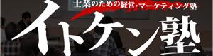 itoken_h