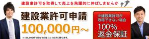 kensetsu_h